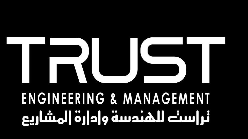 Web stranica - Trust Engineering